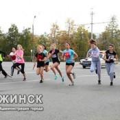 В Дзержинске в Открытом городском эстафетном пробеге «Золотая осень» приняло участие более 800 человек