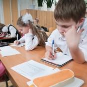 В школах стартует апробация всероссийских проверочных работ