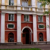 В дни осенних каникул Дзержинский краеведческий музей приглашает школьников и родителей посетить наши мероприятия