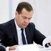 Медведев назвал число бюджетных мест в вузах на 2016 год