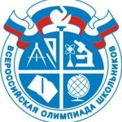 В Дзержинске продолжается школьный этап Всероссийской олимпиады школьников