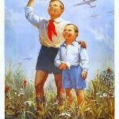 Музей экспериментов поздравляет с Днем Победы!