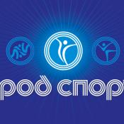 Открыт набор на 2014-2015 учебный год в спортивные секции МАОУ ДОД ДЮСШ дзюдо и гимнастики
