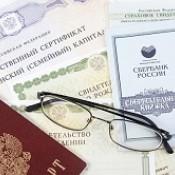 Материнский капитал с 1 января 2016 года вырастет на 22 000 рублей