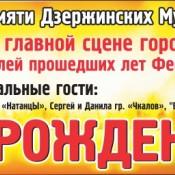 14 сентября-ДЕНЬ РОЖДЕНИЯ ПАРКА
