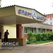 В Дзержинске пройдет Открытое первенство города по дзюдо среди юношей и девушек