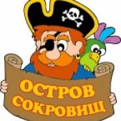 Открытие детского парка развлечений