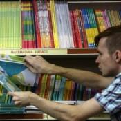Родители смогут пожаловаться на школьные учебники