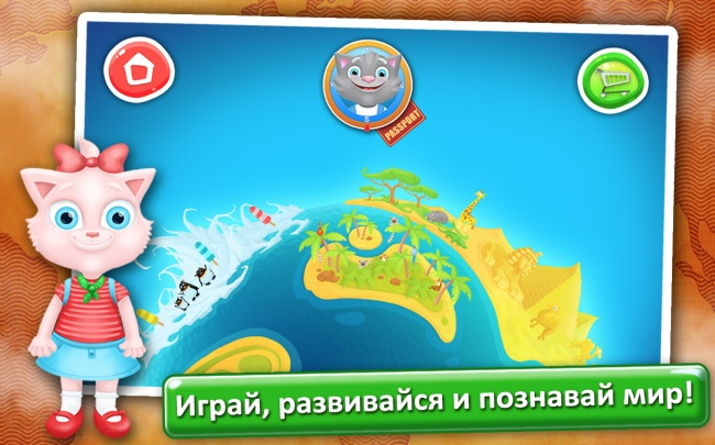 Игры для детей 7-8 лет